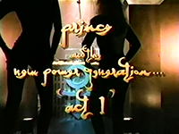 Act I title screen